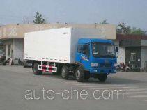 CIMC ZJV5180XBWSD insulated box van truck