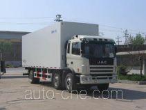 CIMC ZJV5201XBWSD insulated box van truck