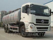 中集牌ZJV5250GNYSZDF型鲜奶运输车