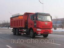 CIMC ZJV5250TCXYKCA snow remover truck