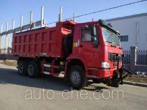 CIMC ZJV5250TCXYKZZ snow remover truck