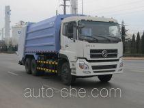 CIMC ZJV5250ZYSHBE garbage compactor truck