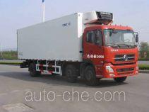 中集牌ZJV5251XLCSD型冷藏车