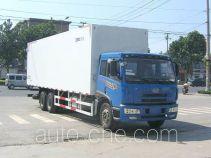 CIMC ZJV5252XBWSD insulated box van truck