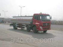 CIMC ZJV5253GJYSD fuel tank truck