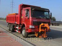 CIMC ZJV5253TCXYKZZ snow remover truck