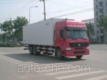 CIMC ZJV5253XBWSD insulated box van truck
