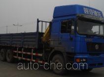 中集牌ZJV5255JSQXA150型随车起重运输车