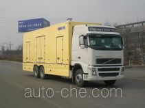 CIMC ZJV5260TDYSD power supply truck