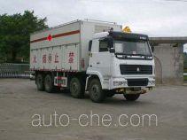 CIMC ZJV5281THRSD emulsion explosive on-site mixing truck