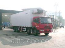 中集牌ZJV5310XLCSD型冷藏车