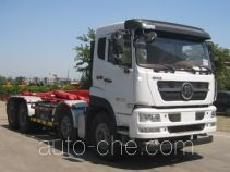 CIMC ZJV5310ZXXHBZ5 detachable body garbage truck