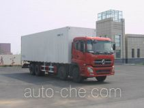 CIMC ZJV5311XBWSD insulated box van truck