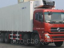 CIMC ZJV5312XLCSD refrigerated truck