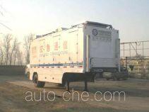 CIMC ZJV9131XTXSD communication trailer