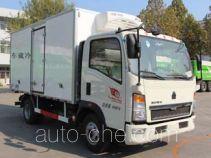 鲁专聚鑫牌ZJX5047XLCD型冷藏车