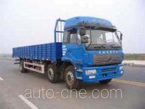 Jinggong ZJZ1256DPG6AZ3 cargo truck
