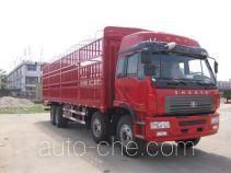 精功牌ZJZ5310CCQDPG7AZ3型畜禽运输车