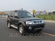 Yutong ZK5021XZH1 command vehicle