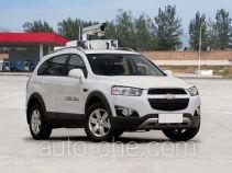 Yutong ZK5022XZH1 command vehicle