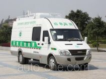 Yutong ZK5050XJC1 inspection vehicle
