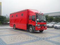 Yutong ZK5160XCC1 мобильный пункт общественного питания