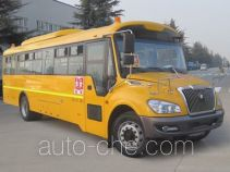 Yutong ZK6109DX11 primary/middle school bus