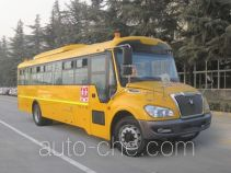 Yutong ZK6109DX5 primary/middle school bus