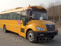 Yutong ZK6109DXK primary school bus