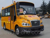 Yutong ZK6579DX529 primary school bus
