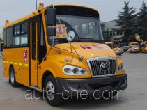 Yutong ZK6579DX539 preschool school bus