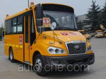 Yutong ZK6579DX6 primary school bus