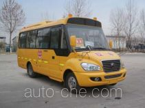 Yutong ZK6602DX1 primary/middle school bus