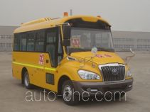 Yutong ZK6609DX7 preschool school bus
