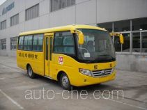 Yutong ZK6660DXB9 children school bus