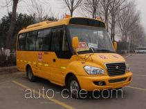 Yutong ZK6662DX1 primary/middle school bus