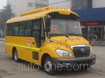 Yutong ZK6669DX1 primary/middle school bus