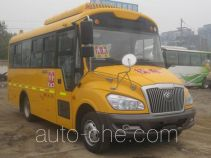 Yutong ZK6669DX51 primary/middle school bus