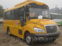 Yutong ZK6669DX52 primary school bus