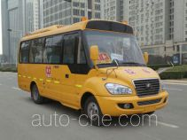 Yutong ZK6726DX1 primary/middle school bus