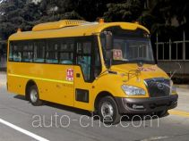 Yutong ZK6729DX1 primary/middle school bus