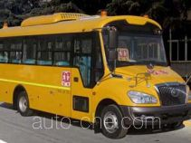 Yutong ZK6729DX5 primary/middle school bus
