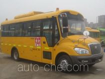 Yutong ZK6729DX51 primary/middle school bus
