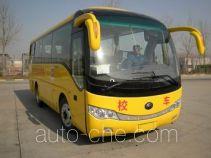 Yutong ZK6799HX children school bus