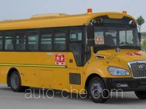 Yutong ZK6809DX1 primary/middle school bus