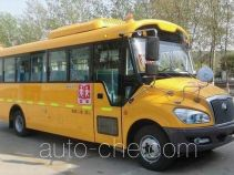 Yutong ZK6809DX51 primary/middle school bus