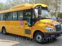 Yutong ZK6809DX52 primary school bus