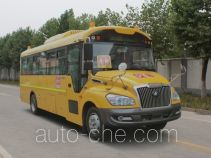 Yutong ZK6809DX8 primary/middle school bus