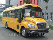 Yutong ZK6859DX1 primary/middle school bus