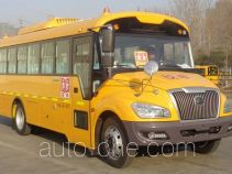 Yutong ZK6859DX52 primary school bus